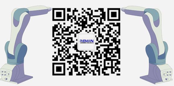 无锡黎曼机器人科技有限公司|黎曼机器人|黎曼科技